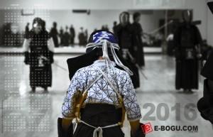 2016 E-BOGU Calendar Icon